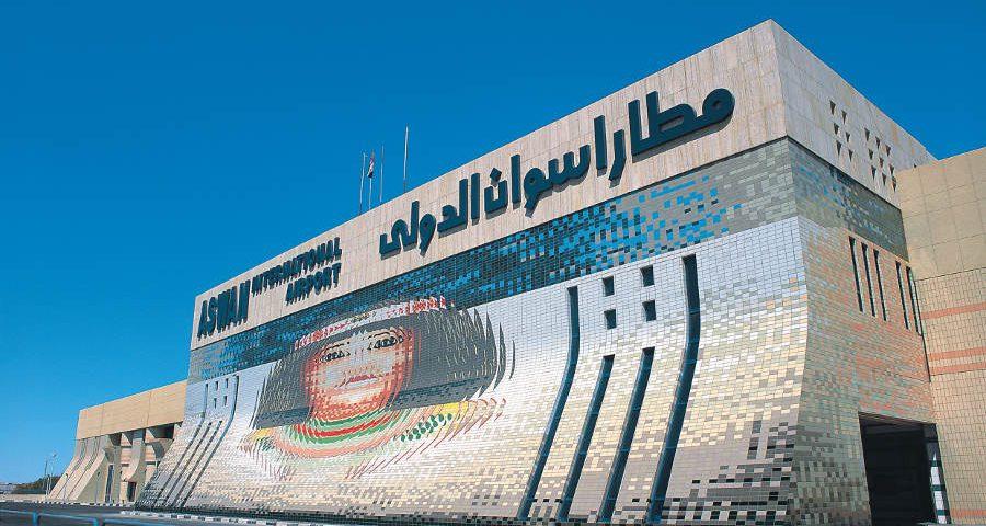 bild airport assuan